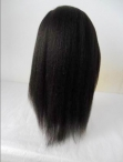 Front lace wigs on sale glueless italian yaki indian remy human hair 16 inch #2