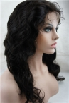 Brazilian virgin hair body waves glueless wth silk top full lace wig human hair 24 inch