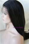 Cheap wigs for women chinese virgin silk top glueless coarse yaki 18 inch #1b