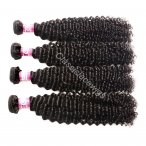 Brazilian virgin hair bundles 3pcs 4pcs curly hair weave wefts unprocessed natural color Wholesale
